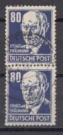 DDR Minr.339 Gestempelt Senkrechtes Paar - DDR