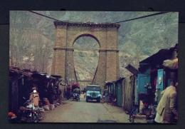 PAKISTAN  -  Gilgit  Pull Bazaar  Unused Postcard - Pakistan