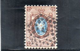 RUSSIE 1858 O - 1857-1916 Empire