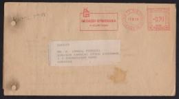 PAKISTAN Postal History - KARACHI GYMKHANA Slogan Meter Mark On Letter, Postal Used 13.12.1988 - Pakistan