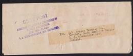 PAKISTAN Postal History - 'Pakistan Commercial Exporters Of Towels Association' Slogan Meter Mark On Letter, Postal Used - Pakistan