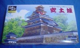 Azuchi Castle ( 1: 540 )   Doyusha - Buildings