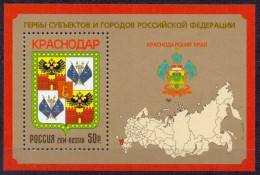 Russia, 2014, Mi. 2093 (bl. 210), Sc. 7572, Coat Of Arms, Krasnodar, MNH - Blocks & Sheetlets & Panes
