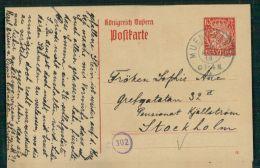 BAVARIA STATIONERY, 10 Pf. POSTCARD 1918 TO SWEDEN - Bavaria