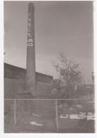 Oude FABRIEKS-SCHOORSTEEN :  'FABER 1835-1943'  - Nederland/Holland - Repro's