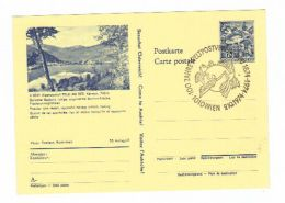 Österreich, 1974, Ungebr. Bildpostkarte Von Alpenseebad Feld Am See/Kärnten Mit Eingedr. S2,0  (11368W) - Other