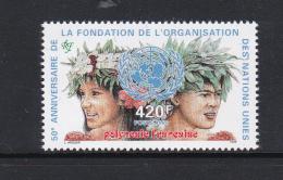 French Polynesia SG 737 1995 50th Anniversary U.N.O. MNH - French Polynesia