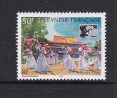 French Polynesia SG 753 1996 China 96 Stamp Expo, MNH - French Polynesia