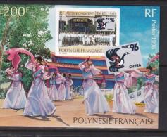 French Polynesia SG 754 MS 1996 China 96 Stamp Expo, Miniature Sheet  MNH - French Polynesia