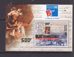 French Polynesia SG 862 MS 1999 Philex France Miniature Sheet MNH - French Polynesia