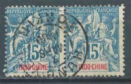 Indochine  - 1892 -  Type Sage   -  N° 8  - Oblit - Used - Usati