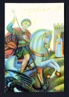 JORDAN  -  Mandaba  St George  Unused Postcard - Jordan