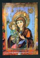 JORDAN  -  Madaba  Virgin Mary  Othodox Church Of St George  Unused Postcard - Jordan