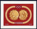 ROMANIA 1961 Olympic Medals Block MNH / **.  Michel Block 50 - Summer 1960: Rome