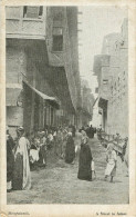 Ashar : A Street - Iraq