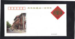 Chine . Entier Enveloppe Neuve 1994 . 100TH Anniversary Of The Founding Of Rong Bao Zhai . - 1949 - ... République Populaire