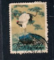 USED STAMP
