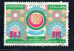 USED STAMP - Pakistan