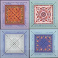 Russia, 2013, Mi. 1945-48, Sc. 7462-65, Arts And Crafts Of Russia, Shawls, MNH - Unused Stamps