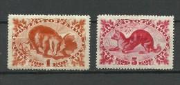 TANNU TUVA 1935 Michel 66 & 68 Tiere Animals * - Touva