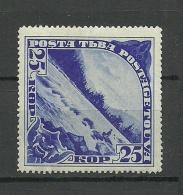 TANNU TUVA 1935 Michel 64 * - Touva