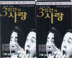 South Korea 2 TV Inchon Television Limited Cards - Regional Cable TV 5000 Won + 2000 Won, Mangnetic Card - Cinema & TV