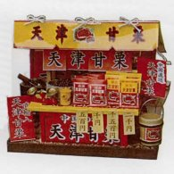 Yatai Tenshin Amakuri ( Billy ) - Buildings