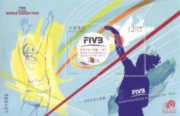 Macau 2016 FIVB Volleyball World Grand Priz Souvenir Sheet - Ongebruikt
