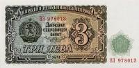 Bulgaria 3 Leva 1951 Pick 81 UNC - Bulgaria