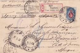 KHARBIN (HARBIN)  MANDCHOURIE  RARE CARTE RECOMMANDEE DU BUREAU RUSSE POUR LA COTE D'IVOIRE  1905 - China