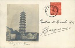 Canton : Pagote Des Fleurs - China