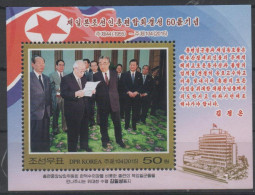 60TH ANNIVERSARY OF ASSOCIATION OF KOREAN RESIDENTS IN JAPAN, 2015, MNH,FLAGS, S/SHEET - Stamps
