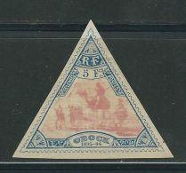 OBOCK N° 61 * - Unused Stamps
