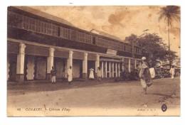 GUINEA - CONAKRY, Chateau D'Eau, Wasserturm, Water Tower, Leicht Fleckig - Guinea