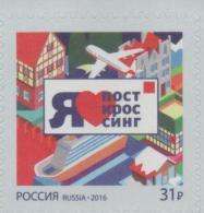 RUSSIA, 2016, MNH, POSTCROSING, PLANES, SHIPS, 1v - Post