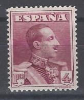 España 0322 N ** Alfonso XIII. 1922. A000,000. Centraje De Lujo - Nuevos