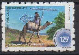 Djibouti Dschibuti 1995 Mi. 613 Imperf For Use ? ** Neuf MNH Journée Mondiale Télécom Fauna Kamel Chameau Camel RARE - Dschibuti (1977-...)