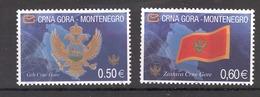 MONTENEGRO 2005 Large Coat Of Arms, Flag And Map Of Montenegro, Scott No. 125-126 MNH - Montenegro