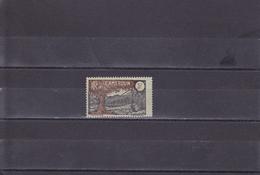 PONT DE LIANES / NEUF */  5F NOIR ET BRUN/AZURé/N°130 YVERT ET TELLIER 2013 - Cameroun (1915-1959)