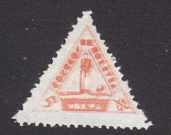 Bolivia, Scott #J7, Mint Hinged, Postage Due, Issued 1938 - Bolivia