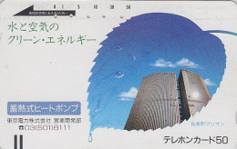 Télécarte Ancienne Japon / 110-7927 - Ecologie / Green Energy - Japan Front Bar Phonecard / A - Balken Telefonkarte - Japan