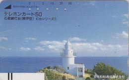 Télécarte Ancienne Japon / 110-7934 - PHARE - LIGHTHOUSE - Japan Front Bar Phonecard / A - LEUCHTTURM Balken TK - Lighthouses