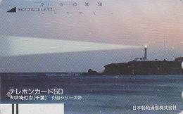 Télécarte Ancienne Japon / 110-7935 - PHARE - LIGHTHOUSE - Japan Front Bar Phonecard / Teleca - LEUCHTTURM Balken TK - Lighthouses