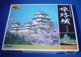 Himeji Castle ( 1: 380 )   Doyusha - Buildings