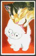 2895 - Alte Postkarte - Katze Mit Wackelaugen - Ansichtskarten
