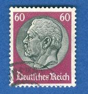 1932 / 33  N° 459   MARECHAL HINDENBURG     OBLITERE 2 SCANNE - Germany