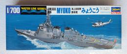 JMSDF DDG Myoko 1/700    ( Hasegawa  ) - Boats