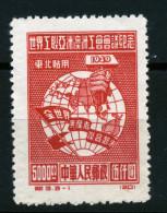 A4039) PR China Nordost-China Mi.155 Ungebraucht Unused - 1949 - ... Volksrepublik