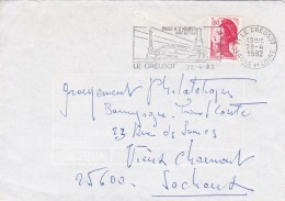 FRANCE OBLITERATION   THEME TOUR EIFFEL - Monuments