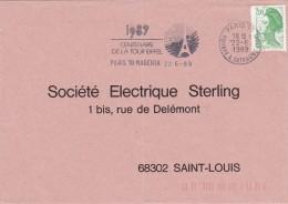 FRANCE OBLITERATION  THEME TOUR EIFFEL - Monumentos
